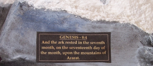 The plaque reads Genesis 8:4