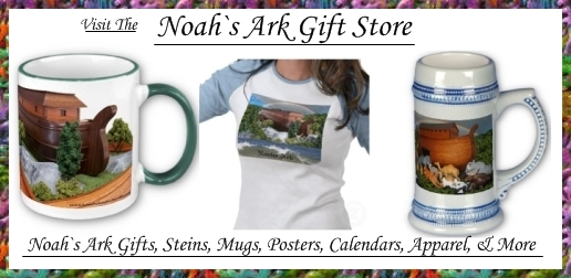 Click to visit the Noahs Ark Gift Store